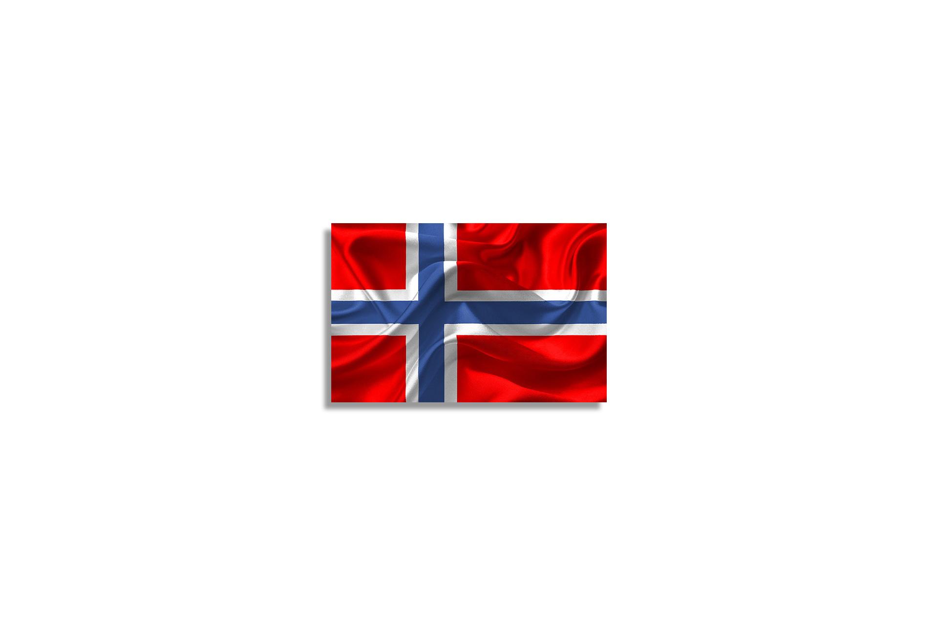 اقتصاد فوقالعاده نروژ